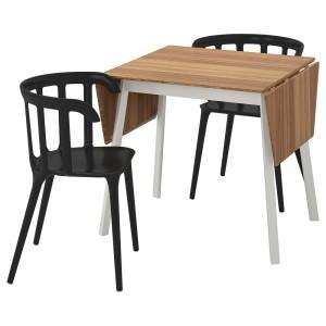 ИКЕА ПС 2012 / ИКЕА ПС 2012 Стол и 2 стула