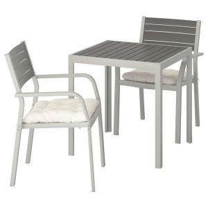 ШЭЛЛАНД Садовый стол и 2 легких кресла, темно-серый, Куддарна бежевый