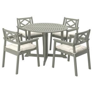 БОНДХОЛЬМЕН Стол+4 кресла, д/сада, серый морилка, Куддарна бежевый