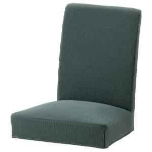 ХЕНРИКСДАЛЬ Чехол на стул