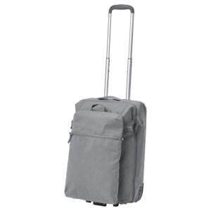 ФОРЕНКЛА Сумка на колесиках и рюкзак, светло-серый