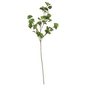 СМИККА Цветок искусственный, Гинкго, зеленый