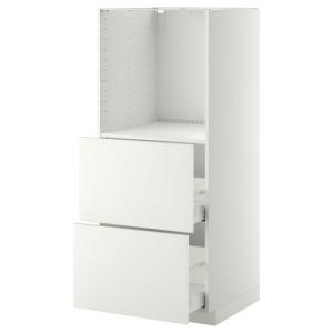 МЕТОД / МАКСИМЕРА Высокий шкаф с 2 ящиками д/духовки, белый, Хэггеби белый