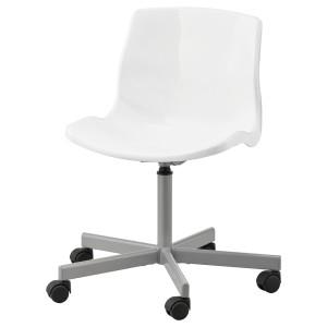 СНИЛЛЕ Рабочий стул