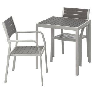 ШЭЛЛАНД Садовый стол и 2 легких кресла, темно-серый, светло-серый