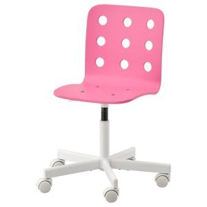 ЮЛЕС Детский стул д/письменного стола, розовый, белый