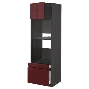 МЕТОД / МАКСИМЕРА Выс шкаф д/дхвк/комб дхвк+двр/2ящ, черный Калларп, глянцевый темный красно-коричневый