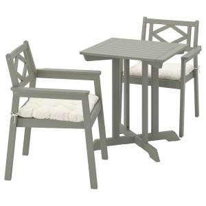 БОНДХОЛЬМЕН Садовый стол и 2 легких кресла, серый морилка, Куддарна бежевый
