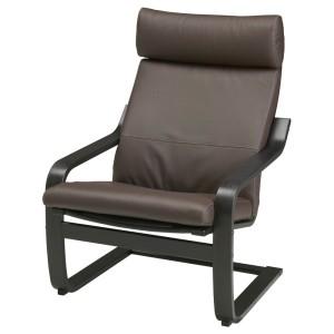 ПОЭНГ Кресло, черно-коричневый, Глосе темно-коричневый