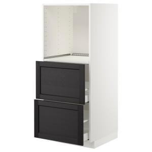 МЕТОД / МАКСИМЕРА Высокий шкаф с 2 ящиками д/духовки, белый, Лерхюттан черная морилка