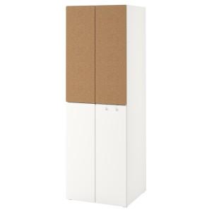 СМОСТАД Гардероб, белый пробка, с 2 платяными штангами
