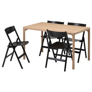 РОВАРОР / РОВАРОР Стол и 4 стула, дубовый шпон, черный