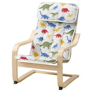 ПОЭНГ Кресло детское, березовый шпон, Медског орнамент «динозавры»