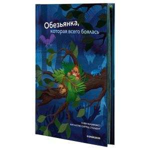 ДЬЮНГЕЛЬСКОГ Книга
