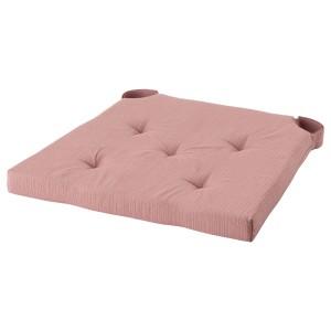 ЮСТИНА Подушка на стул, розовый