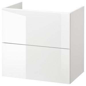 ФИСКОН Шкаф под раковину с 2 ящиками, глянцевый, белый