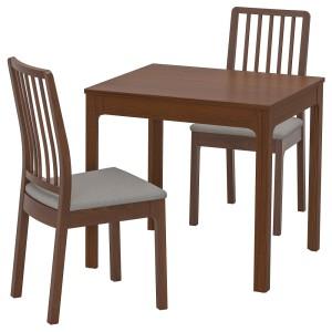 ЭКЕДАЛЕН / ЭКЕДАЛЕН Стол и 2 стула, коричневый, Рамна Оррста светло-серый