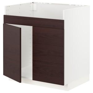 МЕТОД Напольный шкаф д/двойн мойки ХАВСЕН, белый Аскерсунд, темно-коричневый под ясень