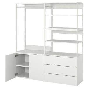 ОПХУС Гардероб 2-дверный+3 ящика, белый, Фоннес белый