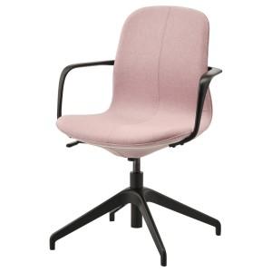 ЛОНГФЬЕЛЛЬ Рабочий стул с подлокотниками, Гуннаред светлый коричнево-розовый, черный