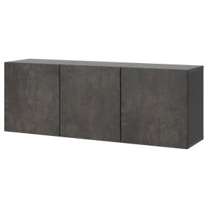 БЕСТО Комбинация настенных шкафов, черно-коричневый, КЭЛЛЬВИКЕН под бетон