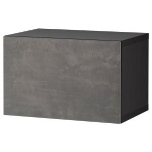 БЕСТО Комбинация настенных шкафов, черно-коричневый, КЭЛЛЬВИКЕН темно-серый