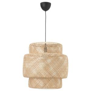 СИННЕРЛИГ Подвесной светильник, бамбук, ручная работа