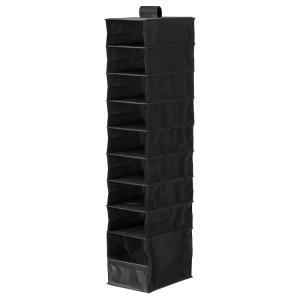 СКУББ Модуль для хранения с 9 отдл, черный