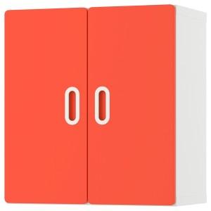 СТУВА / ФРИТИДС Навесной шкаф, белый, красный