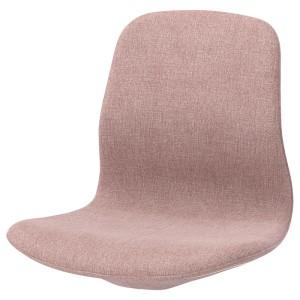 ЛОНГФЬЕЛЛЬ Сиденье со спинкой, Гуннаред светлый коричнево-розовый