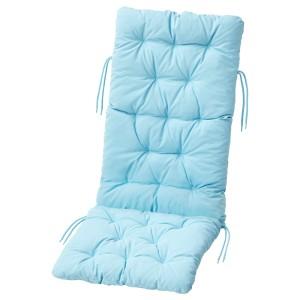 КУДДАРНА Подушка на садовую мебель, голубой