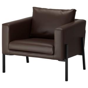 КОАРП Кресло, Фарста темно-коричневый, черный
