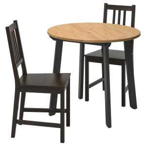 ГАМЛАРЕД / СТЕФАН Стол и 2 стула