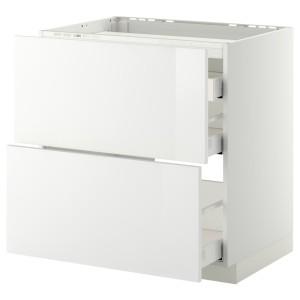 МЕТОД / МАКСИМЕРА Напольн шкаф/2 фронт пнл/3 ящика, белый, Рингульт белый