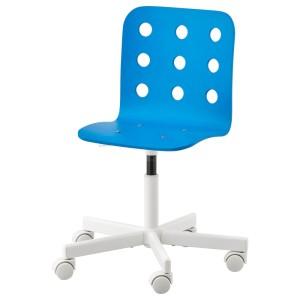 ЮЛЕС Детский стул д/письменного стола, синий, белый