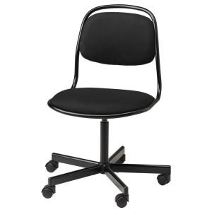 ОРФЬЕЛЛЬ Рабочий стул, черный, Висле черный