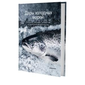 СЬЁРАППОРТ Книга