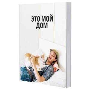 ЭКЕБОЛ Книга
