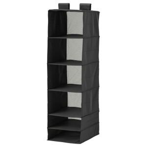 СКУББ Модуль для хранения с 6 отделениями