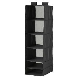 СКУББ Модуль для хранения с 6 отделениями, черный