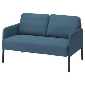 ГЛОСТАД 2-местный диван, Книса классический синий
