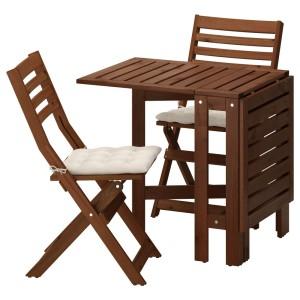 ЭПЛАРО Стол+2 складных стула,д/сада