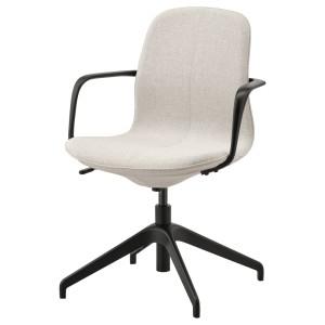 ЛОНГФЬЕЛЛЬ Рабочий стул с подлокотниками, Гуннаред бежевый, черный