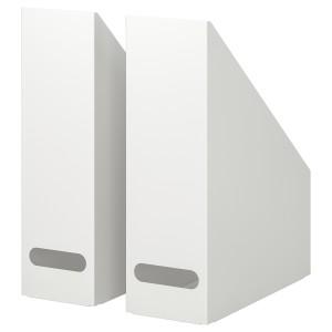 КВИССЛЕ Подставка для журналов, 2 шт, белый