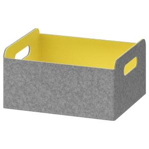 БЕСТО Коробка, желтый