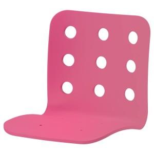 ЮЛЕС Сиденье стула для школьн, розовый
