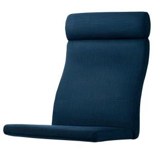 ПОЭНГ Подушка-сиденье на кресло, Шифтебу темно-синий