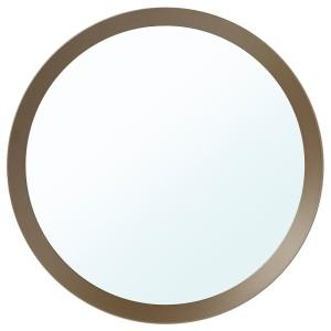 ЛАНГЕСУНД Зеркало, бежевый