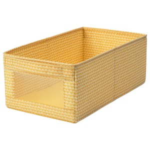 УППРЮМД Коробка, желтый