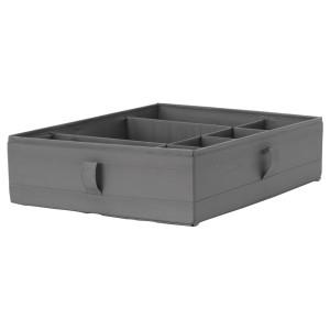 СКУББ Ящик с отделениями, темно-серый